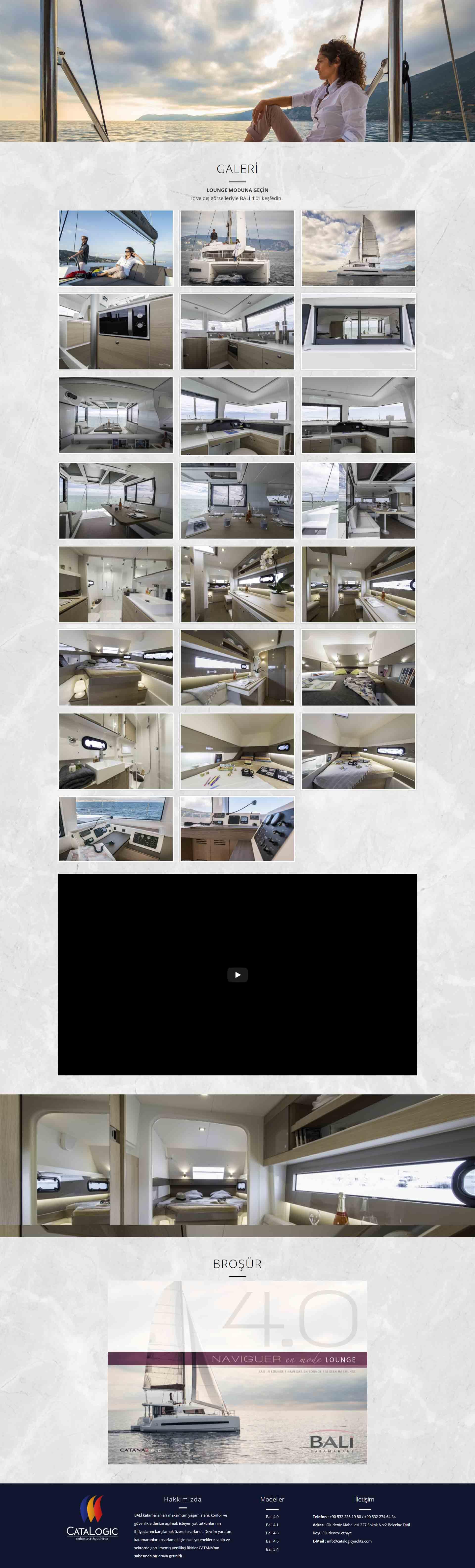 catalogic 5
